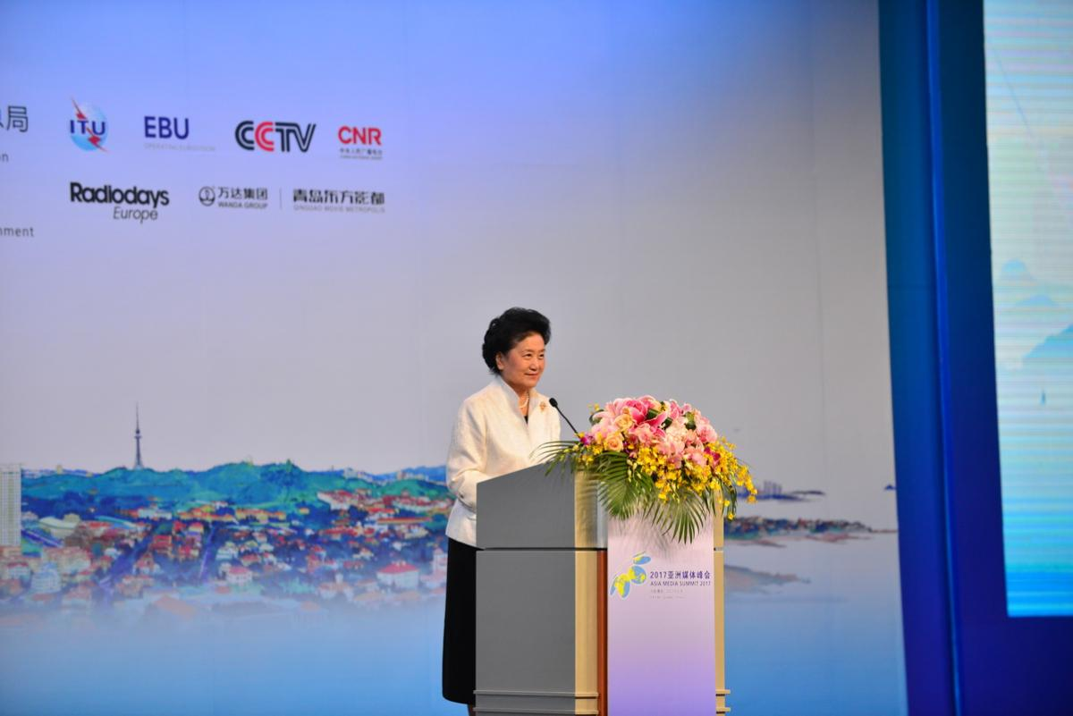 Enhance Media Exchanges and Cooperation to boost Global Common Development Speech at the Opening Session of Asia Media Summit 2017 Qingdao, June 6, 2017