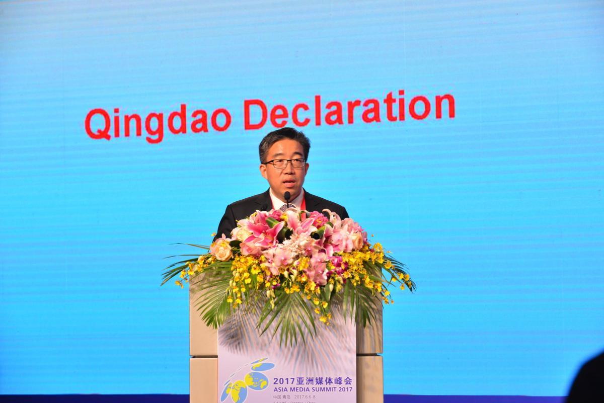 Qingdao Declaration on Media and the World's Sustainable Development Qingdao, China, June 7, 2017