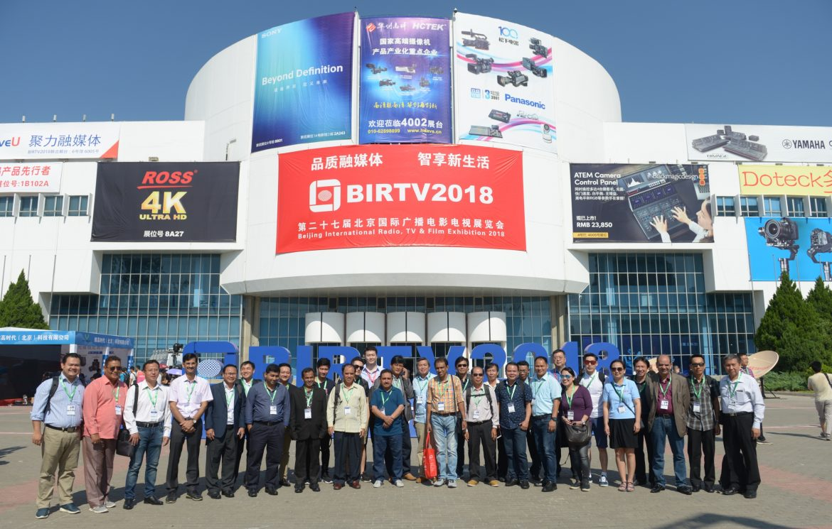AIBD/BIRTV Media Cooperation Exchange Project  from 21 to 26 August 2018 in Beijing, China.