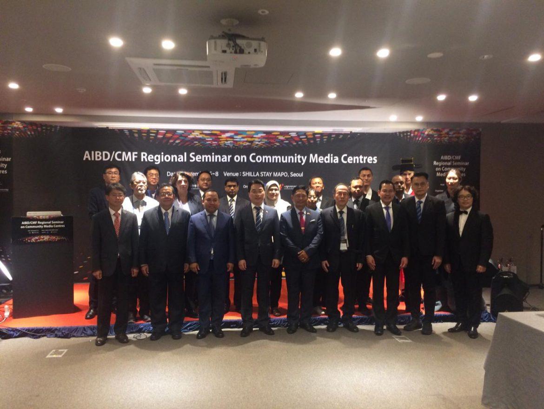 AIBD-CMF Regional Seminar on Community Media Centres
