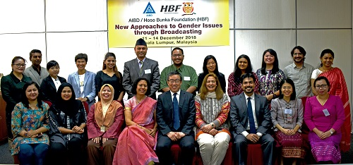 AIBD/HBF Regional Workshop on New Approaches to Gender Issues through Broadcasting